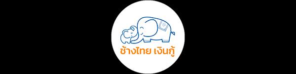 https://scholarships.in.th/elephant-thai-loan/